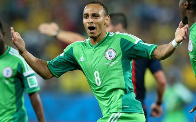 Peter Odemwingie raccroche ses crampons